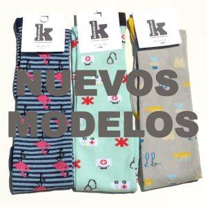 nuevos modelos de calcetines compresivos colores kalcetin-es